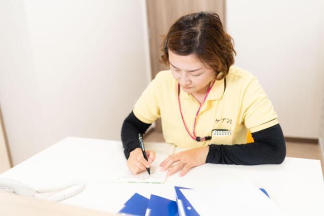 株式会社ケア21樟葉(訪問介護)の画像・写真
