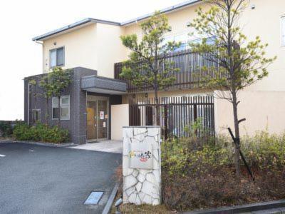 たのしい家仁川(グループホーム)の画像・写真